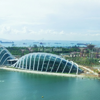 "<p style=""text-align: center;"">Gardens by the Bay</p>"